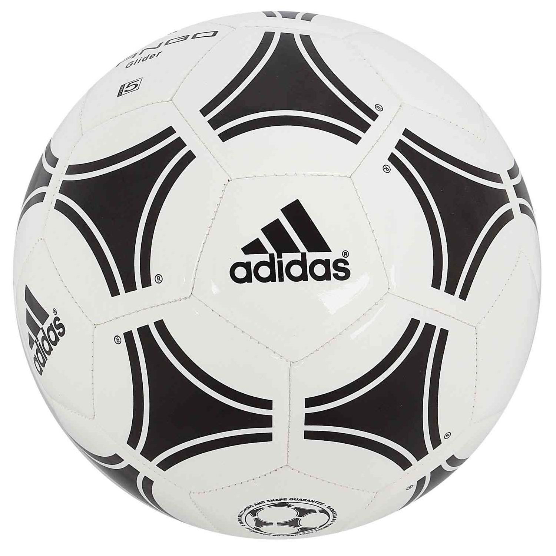 Мячи футбольные №4
