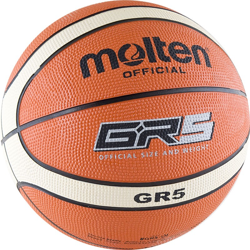 Мячи баскетбольные №5
