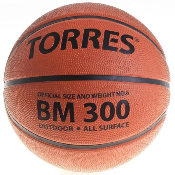 Мячи баскетбольные №3