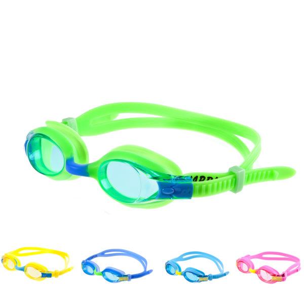 Очки для плавания детские, подростковые
